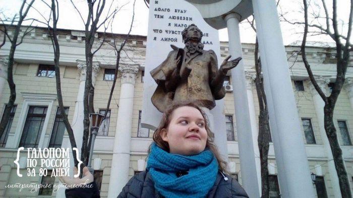 Кировчанка пересекла всю страну за 80 дней