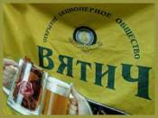 «Вятич» заплатит штраф 100 тысяч рублей