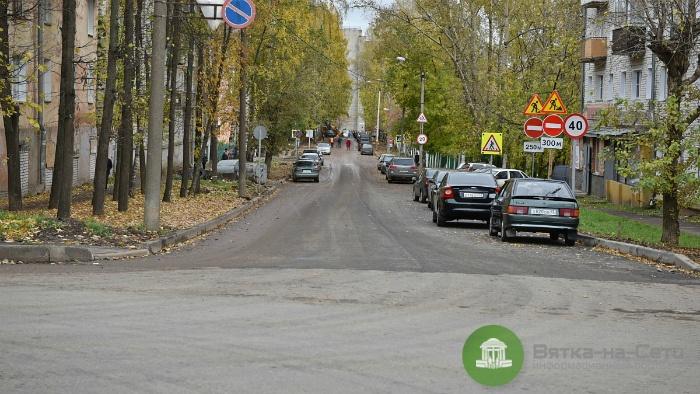 В Кирове сдали последнюю отремонтированную улицу в рамках федерального проекта