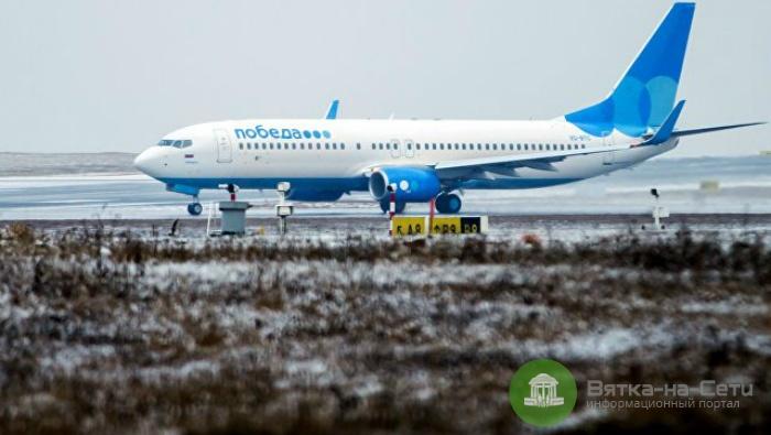 С конца октября «Победа» будет выполнять рейсы из Кирова в Санкт-Петербург