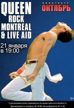 Queen: Rock In Montreal 1981