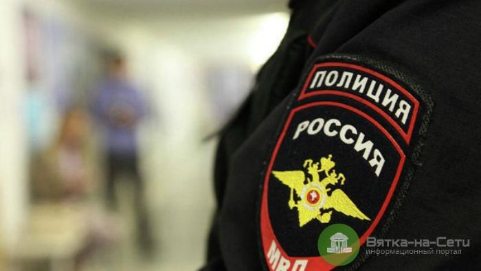 В Кирове девушка знакомилась с мужчинами в соцсетях, а затем их обворовывала