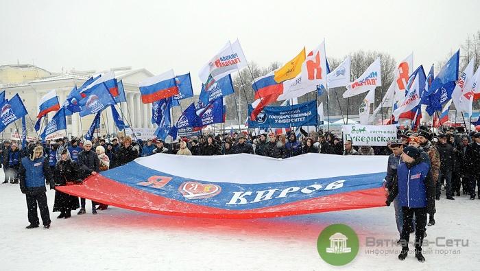Киров присоединится к празднованию Дня народного единства (программа)