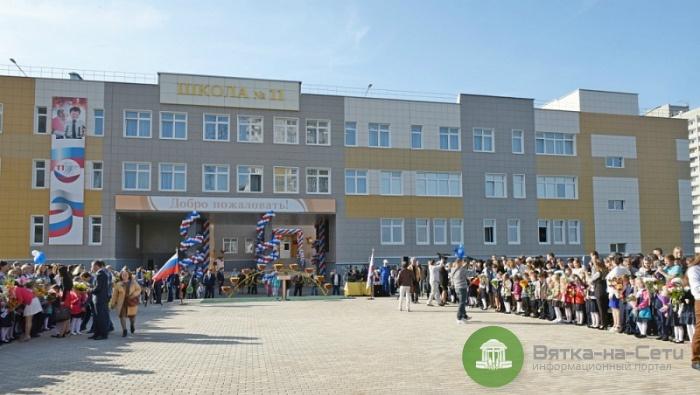 Здание школы №11 в слободе Зиновы было принято с нарушениями