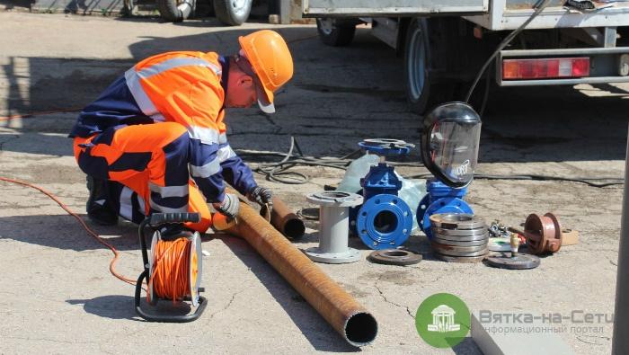 РКС готовы инвестировать в развитие систем водоснабжения Кирова почти 6 млрд рублей