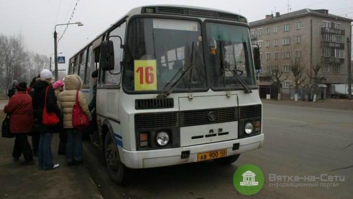 В Кирове изменился маршрут движения автобуса №16