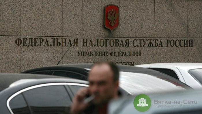 В Кирове налоговая требует банкротства ООО «Физприбор»