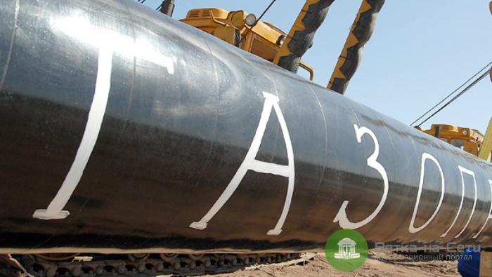 Газопровод Кумёны – Нижнеивкино – Мирный перейдет в собственность региона