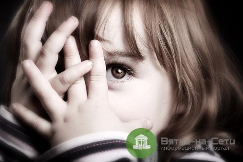 Кировская область вошла в пятерку лидеров по жестокому обращению с детьми