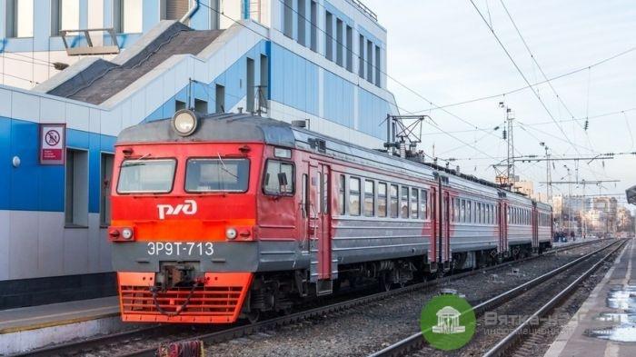 С 20 января в Кирове изменится расписание двух электричек