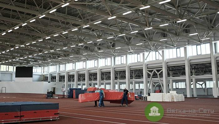Легкоатлетический манеж в Кирове начнет работу осенью