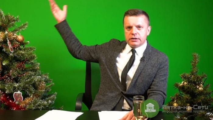 Журналист Леонид Парфенов считает, что Киров следует переименовать
