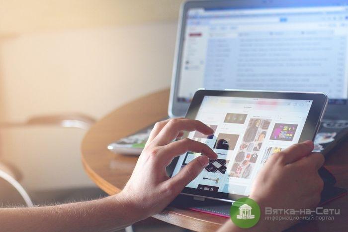 Как создать сайт для заработка в интернете?