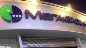 МЕГАФОН объявляет финансовые результаты за первый квартал 2014 года