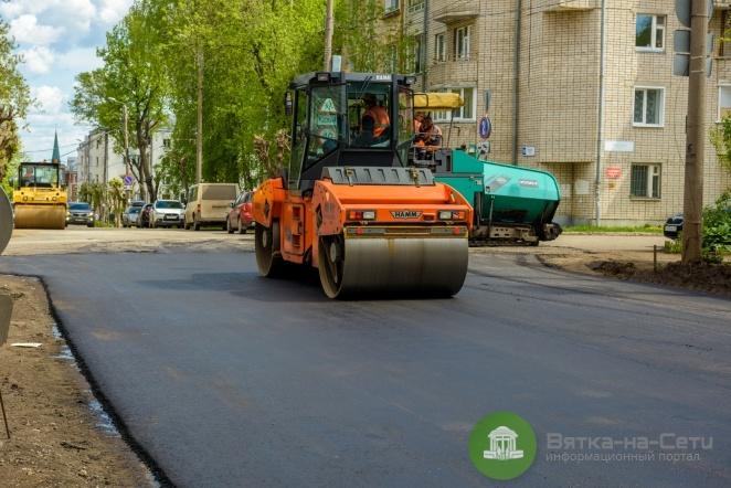 Улицу Кирова впервые за 20 лет отремонтируют