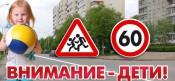 Байкеры Кирова выступили за безопасность детей на дорогах