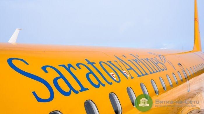 «Саратовские авиалинии» до сих пор не возместили убытки кировским пассажирам