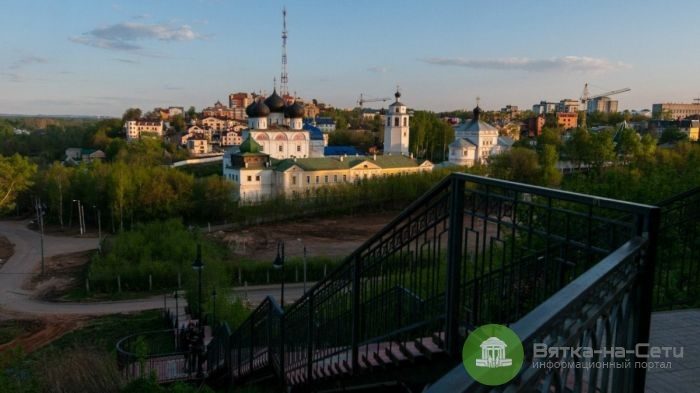 В Кирове стала известна полная программа урбанфорума