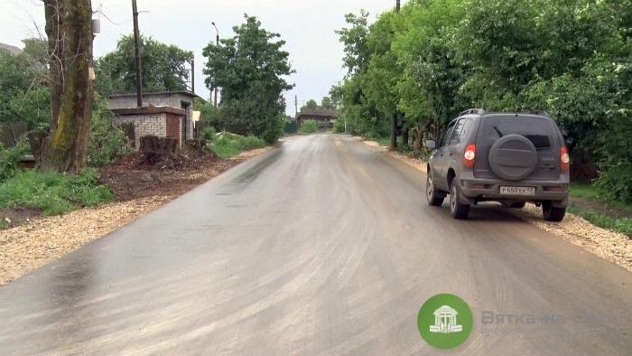 Три улицы в Нововятске отремонтированы впервые с советских времен