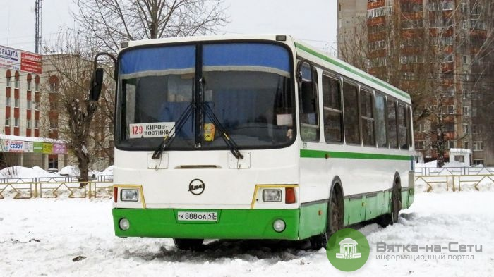 Автобусы до Башарово и Костино частично изменили маршруты