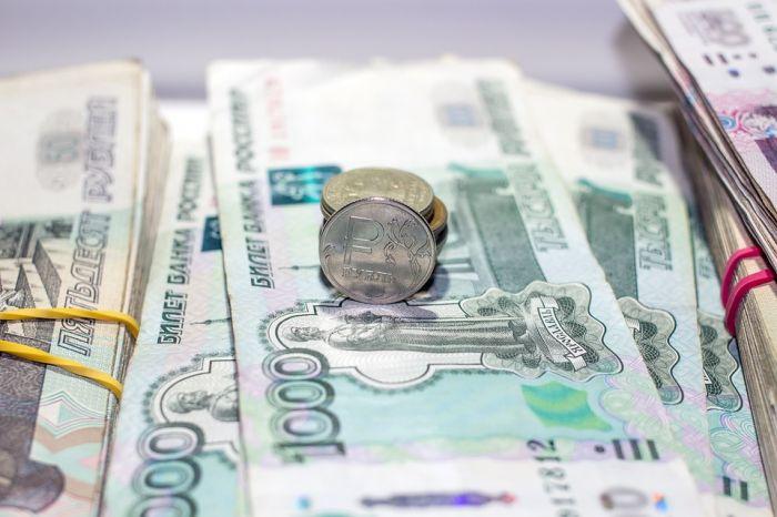 Регион получил 1-ый бюджетный кредит