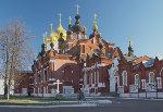 Кировчане отметили День рождения г.Костромы
