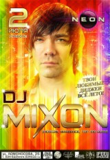 "Dj MIXON (Msc,top 100, Mixadance) в РЦ ""NEON""!2"