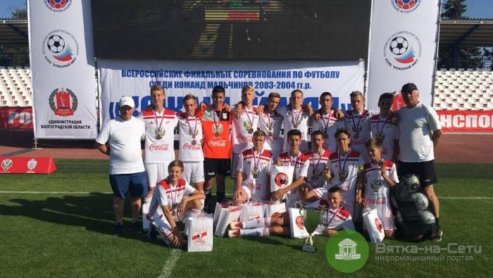 Кировчане завоевали «бронзу» на всероссийских соревнованиях по футболу