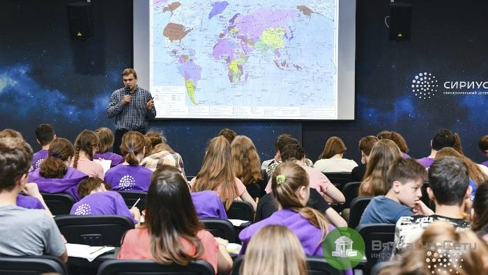 В Кирове отроют филиал центра для одаренных детей «Сириус»