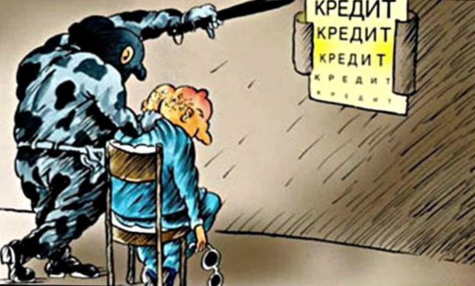 Кировчане смогут пожаловаться на коллекторов по телефону горячей линии прокуратуры