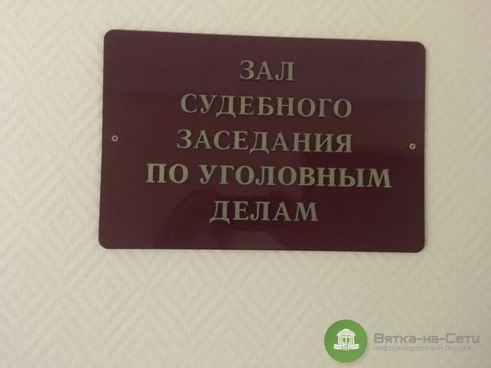 Свидетель по делу Плёнкиной: Мать погибшей девочки врала, что ребенок под присмотром