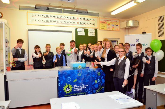 Кадровую политику филиала «КЧХК» обсудили на Неделе образования