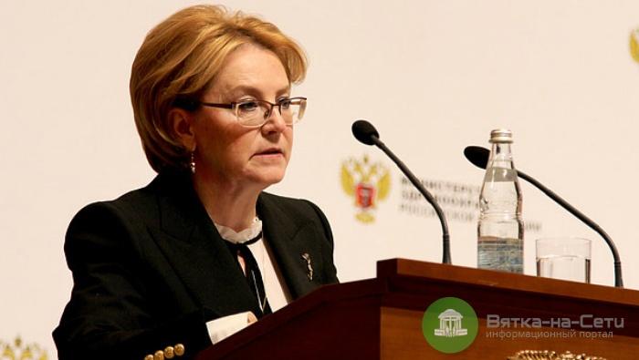 Глава Минздрава РФ назвала Кировскую область абсолютным лидером в развитии цифровой медицины в России