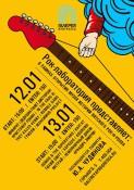 Фестиваль Рок-Лаборатории памяти Ю. Чудинова