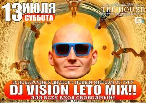 DJ Vision leto mix