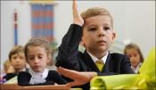Государственных школ в Кировской области будет больше
