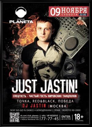 DJ JASTIN