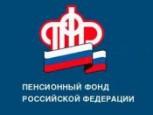 ПФР завершил прием отчетности за 1 полугодие 2011 года