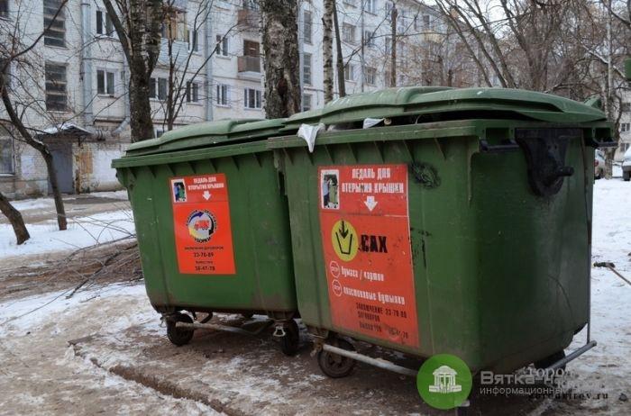 """""""Куприт"""" брал деньги с жителей Санчурского района, но мусор не вывозил"""