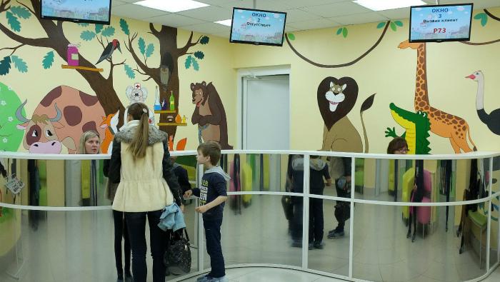 Кировская область вошла в десятку регионов России с самым эффективным здравоохранением