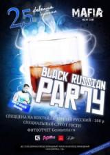 BLACK RUSSIAN prt > ВАСЯ БЛЭК