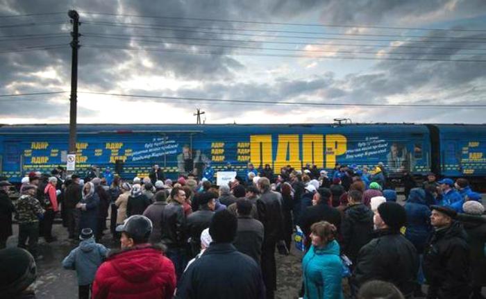 В Кировскую область приедет спецпоезд ЛДПР с депутатами на борту