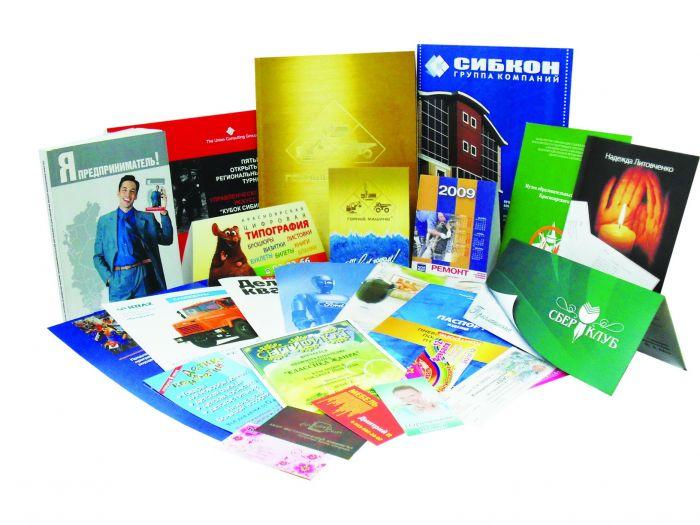 Форматы печатной продукции: от буклетов до каталогов
