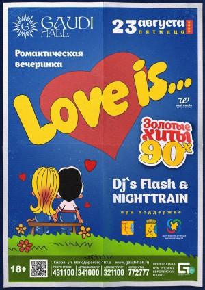 Романтическая вечеринка «Love is..»