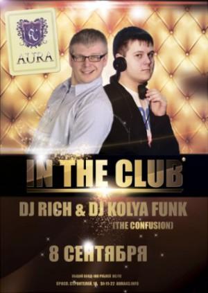 «The Club»
