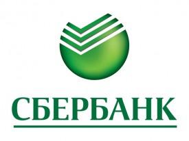 Кировское отделение Сбербанка поддержало Тужинскую школу-интернат