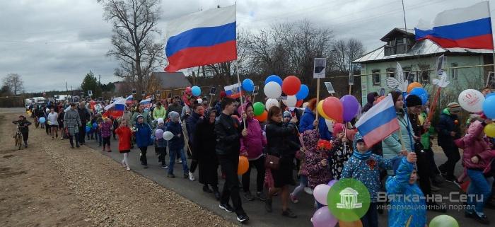 В селе Русское организуют шествие «Бессмертного полка»