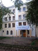 Администрация Кирова: торгового центра из школы №28 не сделают
