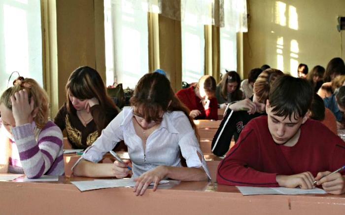 18 выпускников кировских школ написали ЕГЭ по русскому языку на 100 баллов