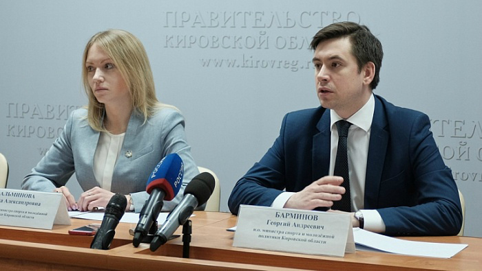 В регионе назначен новый министр спорта и молодежной политики